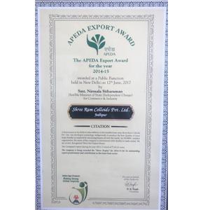 certificate-one